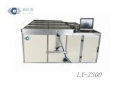太阳能组件EL测试仪-翻盖式 LX-Z300