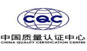 CQC质监局