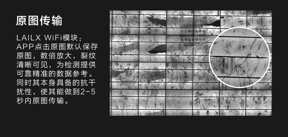 APP说明-2_07